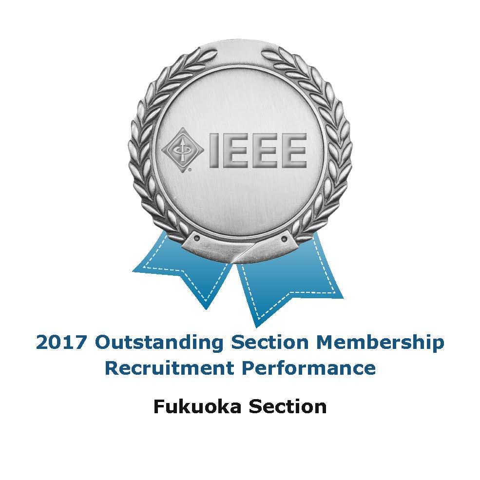 2017_Recognition_Award_Banners_Silver_Recruitment_Fukuoka.jpg