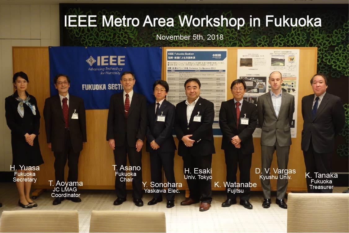 IEEE_MAW_in_Fukuoka_2018_rev.jpg