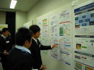 hiss-tech_2011