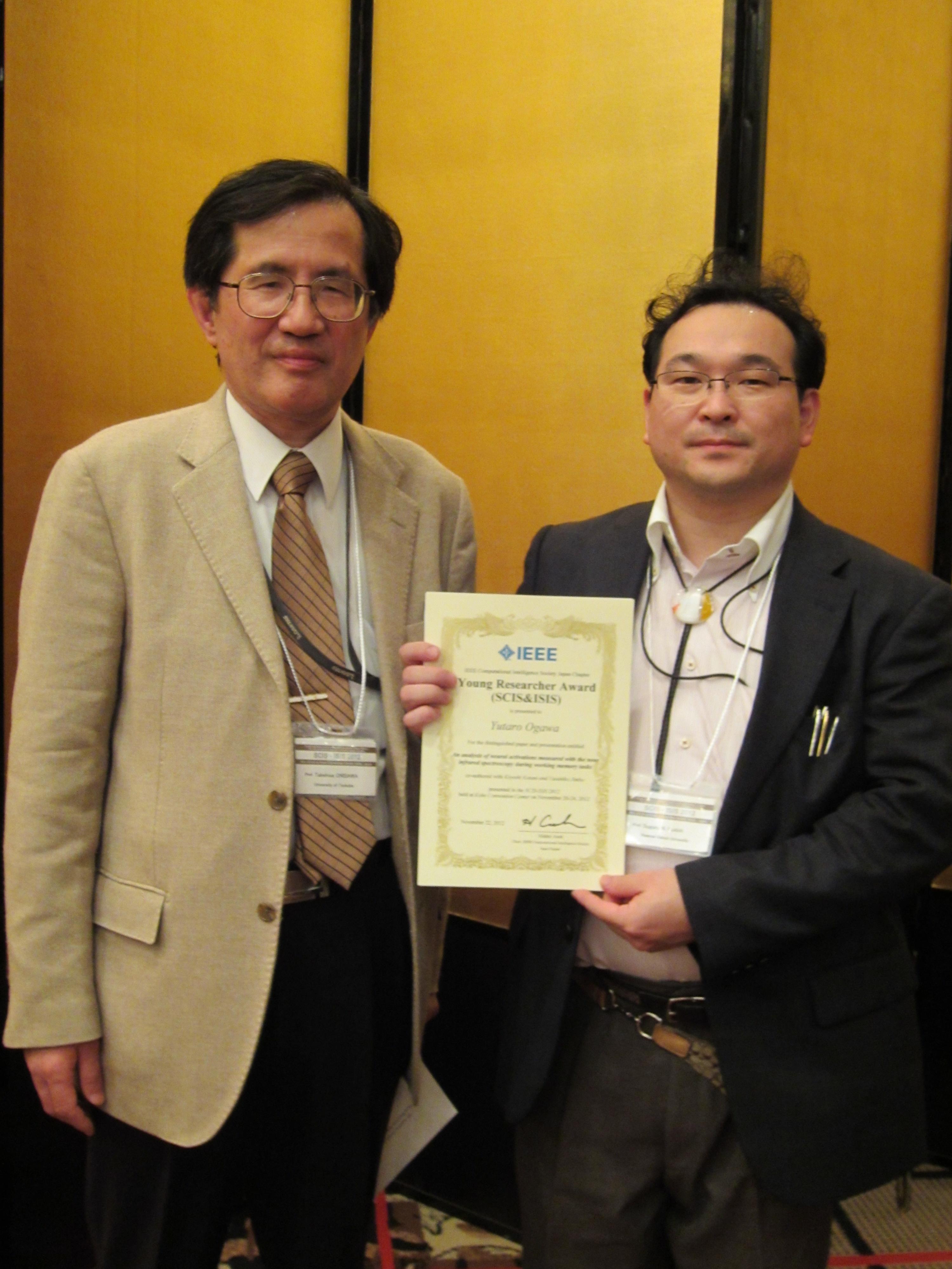 IMG_0169(Y.Ogawa).JPG