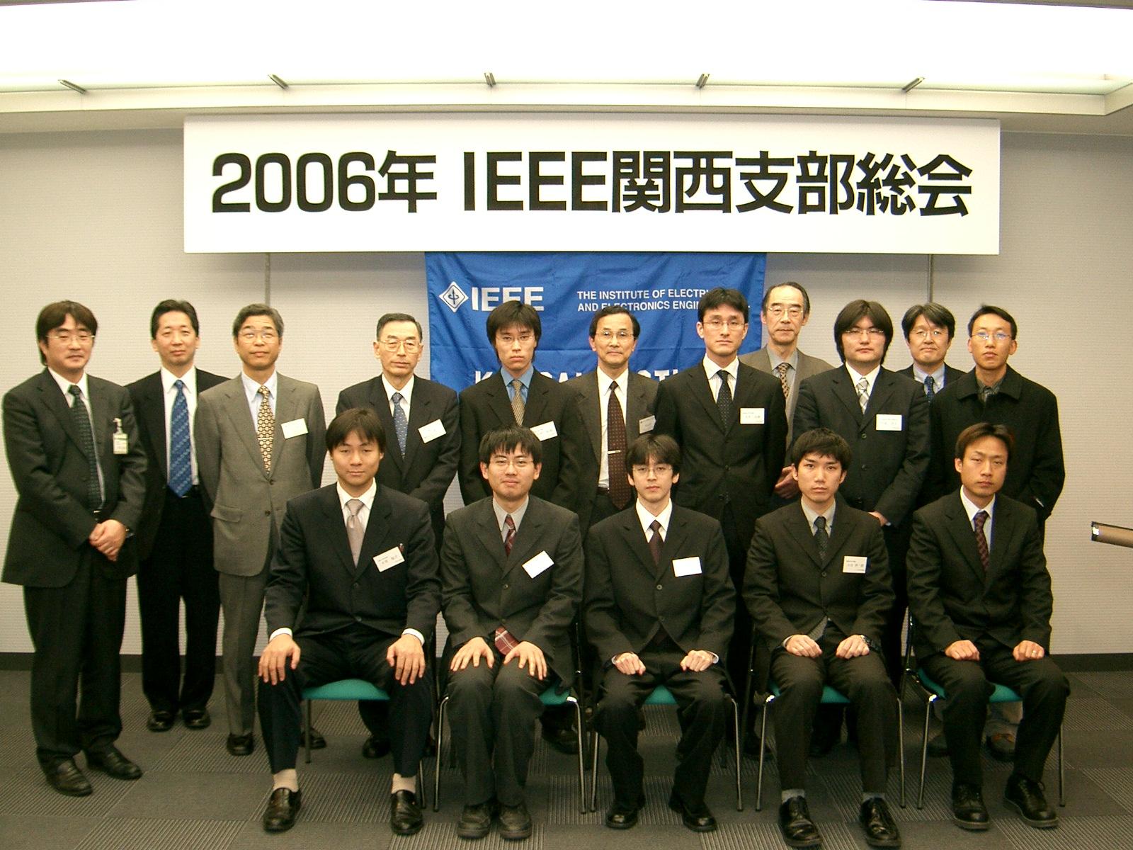2006年 - 2006